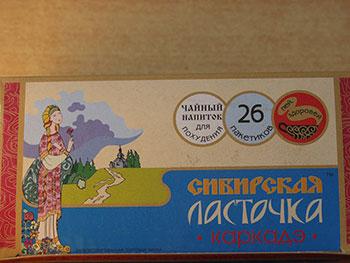 Сибирская Ласточка: фиточай для вашего здоровья