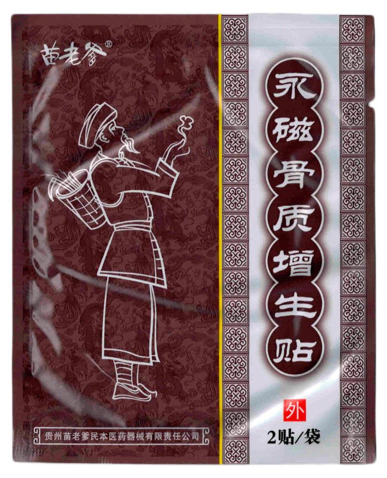 Эффективные китайские пластыри от косточек на ногах