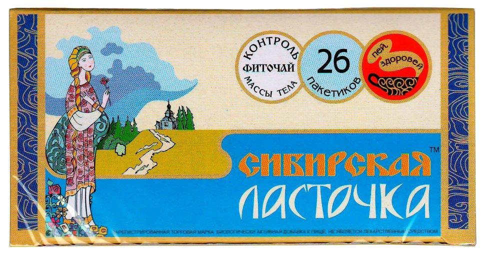 сибирская ласточка экстра 26 ф/пак