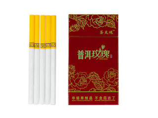 Безникотиновые сигареты купить в краснодаре купить сигареты лд оптом в москве