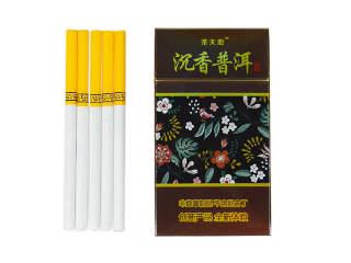 безникотиновые сигареты купить в краснодаре