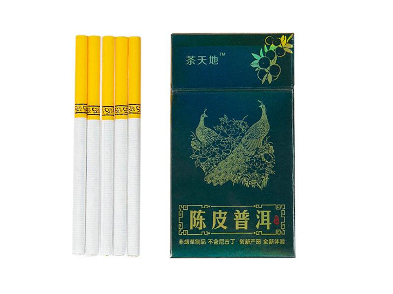Купить чайные сигареты оптовые базы табака для кальяна москва