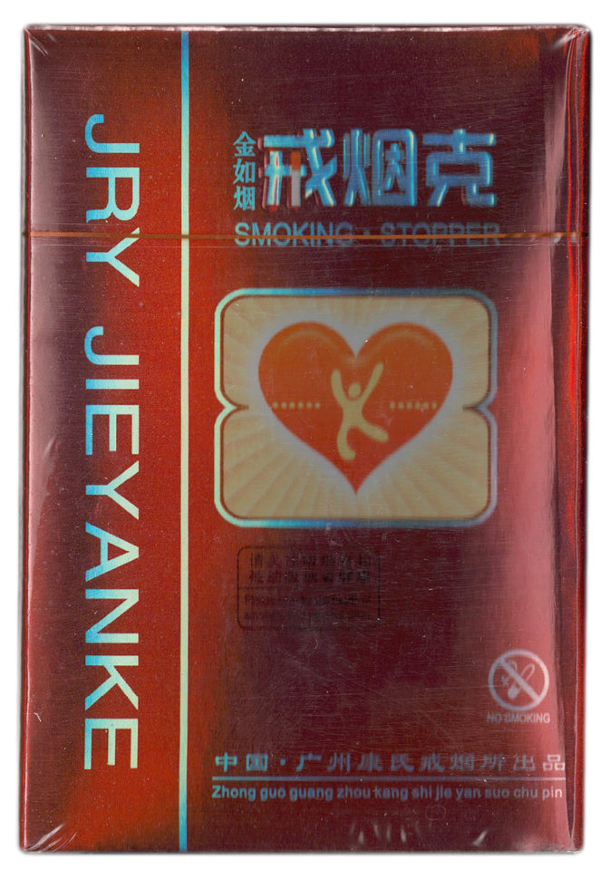 Травяные сигареты купить уфа как быстро разряжается электронная сигарета одноразовая