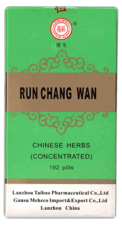 Жунь Чан Вань, Run Chang Wan