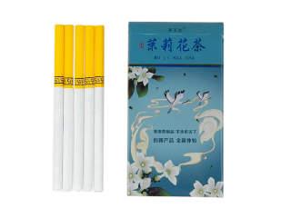 безникотиновые сигареты купить в новосибирске