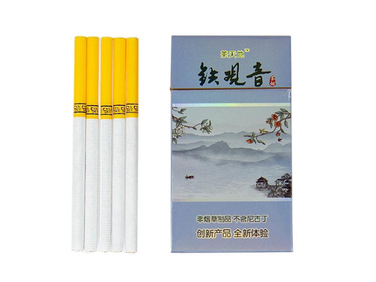 Купить безникотиновые сигареты в новосибирске я хочу заказать сигареты